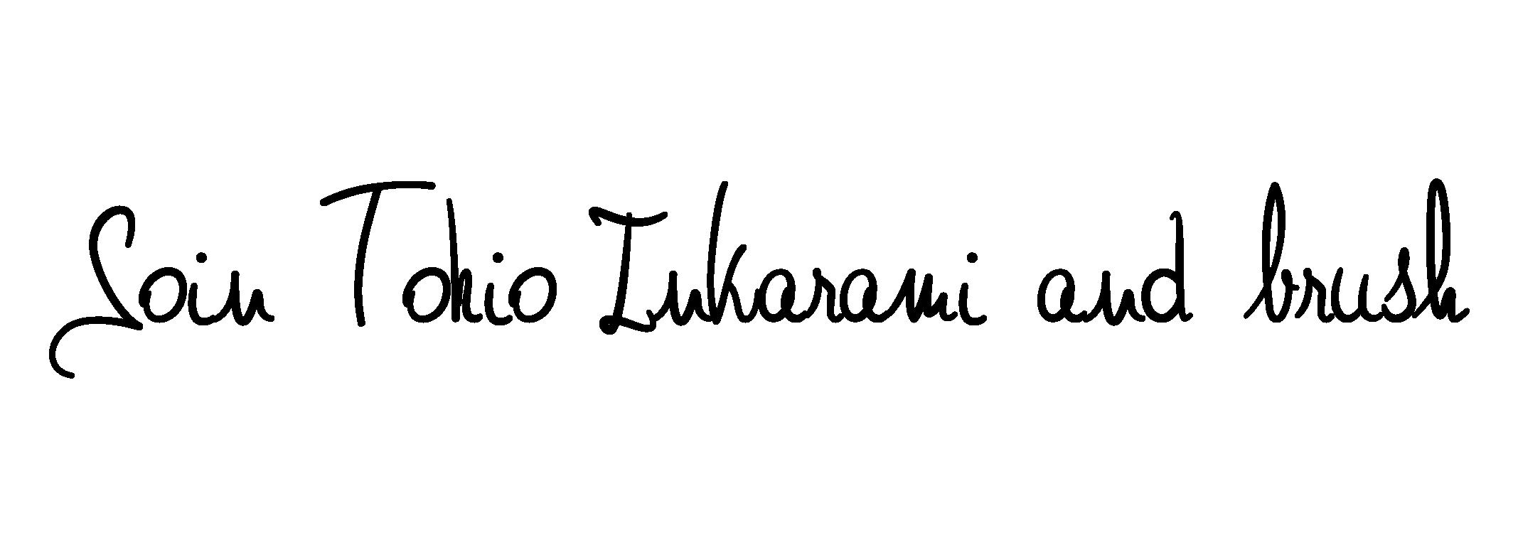 Soin-tokio